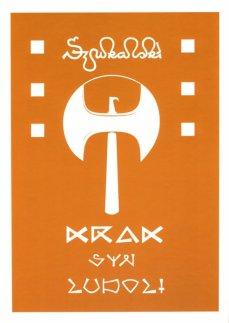 0-szuk-krak-syn-ludoli-988327858